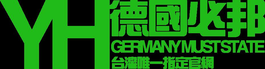 德國必邦|德國必邦官網|MUSTSTATE正品|台灣唯一指定官網|德國必邦副作用|德國必邦ptt|德國必邦心得|德國必邦真偽|德國必邦吃法|德國必邦秘魯瑪卡評價|德國必邦香港|德國必邦藥局有賣嗎